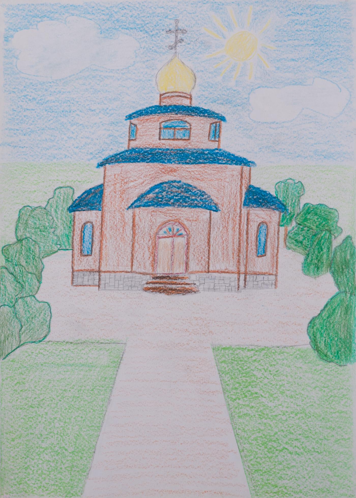 как нарисовать храм с куполами для детей