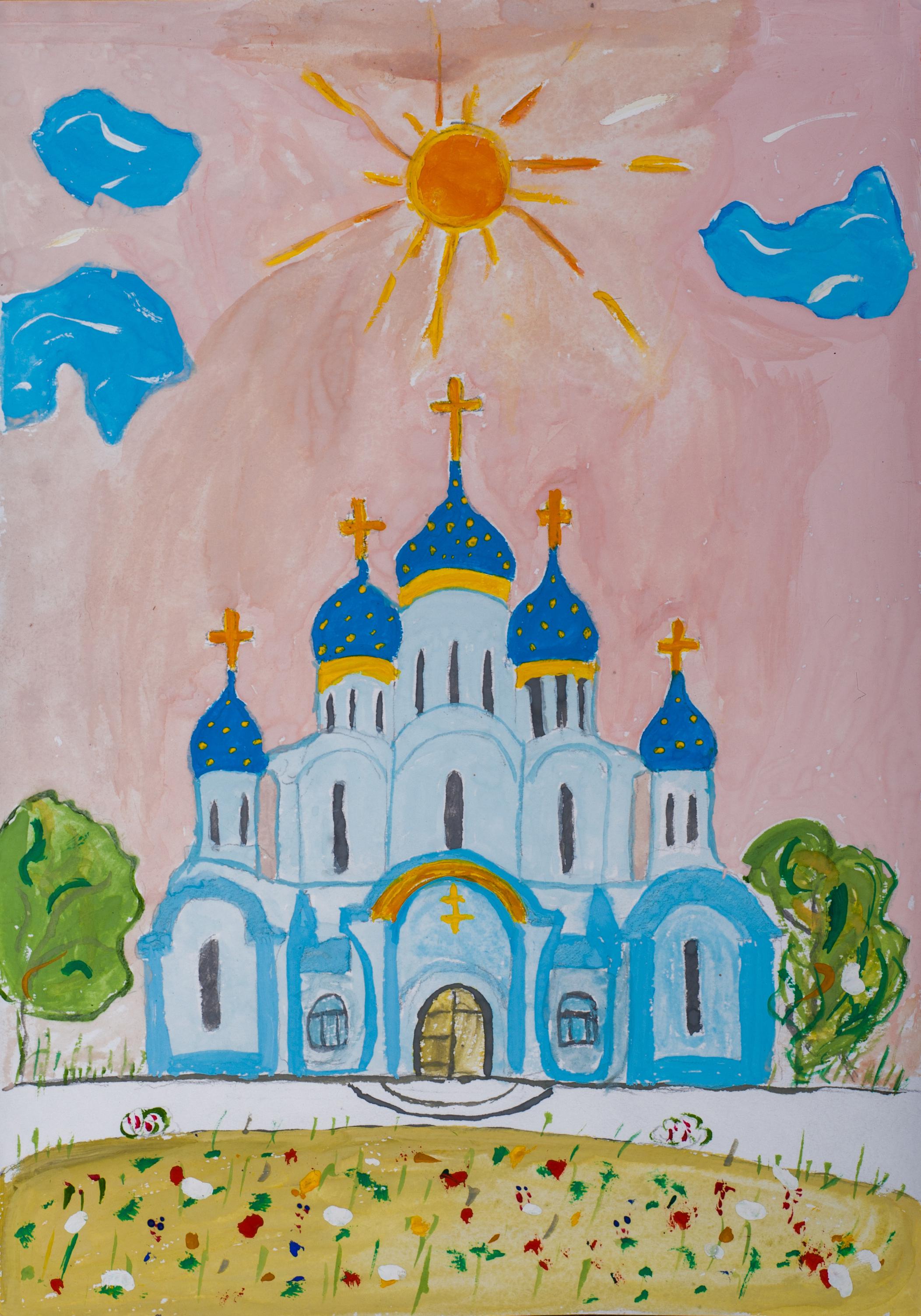Ребёнок нарисовал церковь