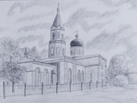 Trinity Church Village Lebyazhe, Schepotin Nikita : Children's Art Festival Our Kursk: CHILDREN DRAW THE CHURCH
