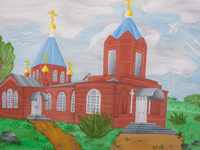 Church of the Epiphany in the village of Great Annenkov Fatezhskogo region Kursk region, Ephraim Eugene : Children's Art Festival Our Kursk: CHILDREN DRAW THE CHURCH