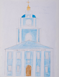 Sergiev Kazan Cathedral, Shramko Eugene : Children's Art Festival Our Kursk: CHILDREN DRAW THE CHURCH