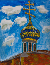 Church of St. Michael the Archangel. Dome, Nikishin Vlada : Children's Art Festival Our Kursk: CHILDREN DRAW THE CHURCH