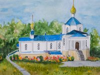 Temple sv.Pantelimona Healer, Petruhina Alexander : Children's Art Festival Our Kursk: CHILDREN DRAW THE CHURCH