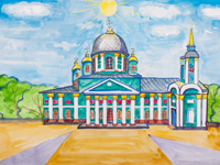 Cathedral of the Sign, Kursk, Ivanov Dionissy : Children's Art Festival Our Kursk: CHILDREN DRAW THE CHURCH