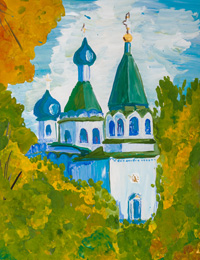 Nativity of the Virgin, Root Hermitage, Pozdnyakova Diana : Children's Art Festival Our Kursk: CHILDREN DRAW THE CHURCH
