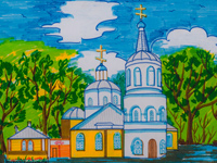 Nicholas Church, Kursk, Zubkov Pauline : Children's Art Festival Our Kursk: CHILDREN DRAW THE CHURCH