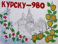 Sergiev Kazan Cathedral, Kursk, Gorlova Karina :: Children's Art Festival Our Kursk: CHILDREN DRAW THE CHURCH