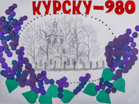 Church of the Ascension, Kursk, street Zapolnaya, Kostin Karina :: Children's Art Festival Our Kursk: CHILDREN DRAW THE CHURCH