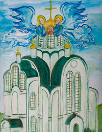 Church of the Assumption of the Blessed Virgin Mary, Kurchatov, Lysyh Victoria : Children's Art Festival Our Kursk: CHILDREN DRAW THE CHURCH